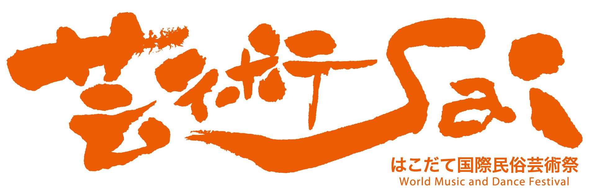 WMDF-Logotype2