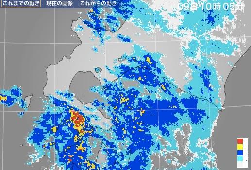 fri-rain