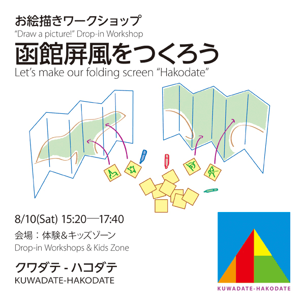 wmdf-006-drawapicture-01