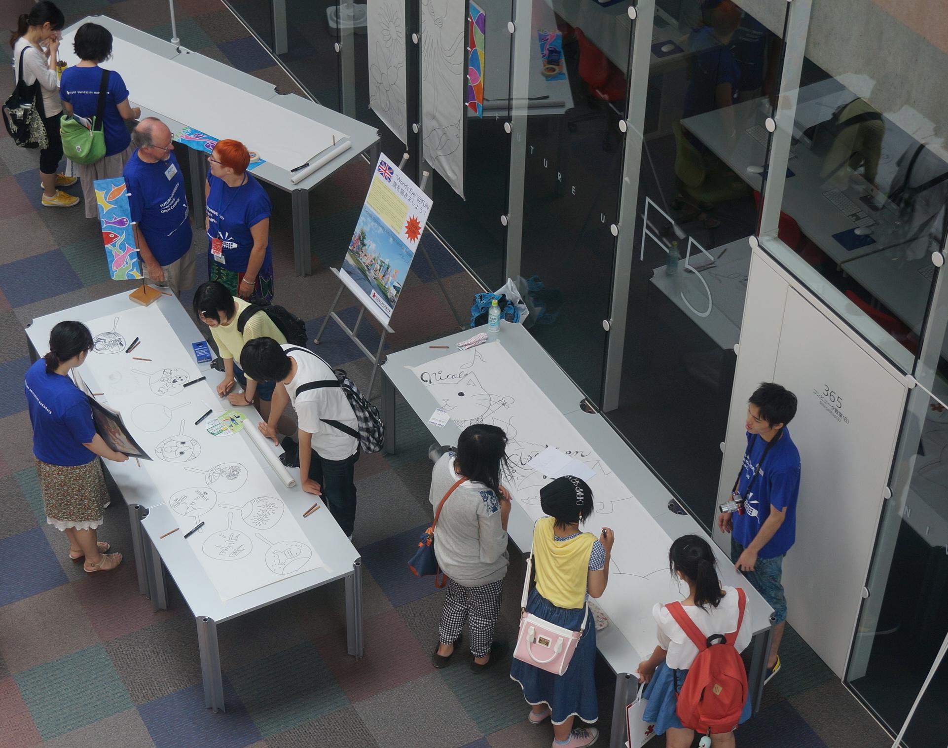 open-campus