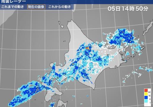 rain-day1