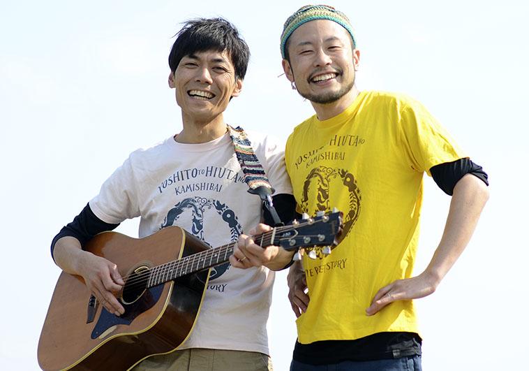 Groups_0010_JPN-008-Yoshito-Hiuta