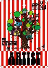 Pass-artist-160
