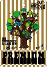 Pass-premium-160