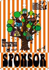 Pass-sponsor-160