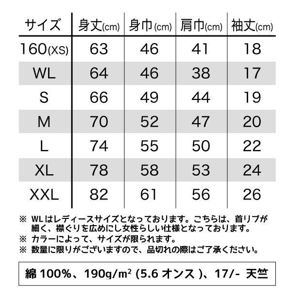 009芸術祭Tシャツ-web(仕様)_1