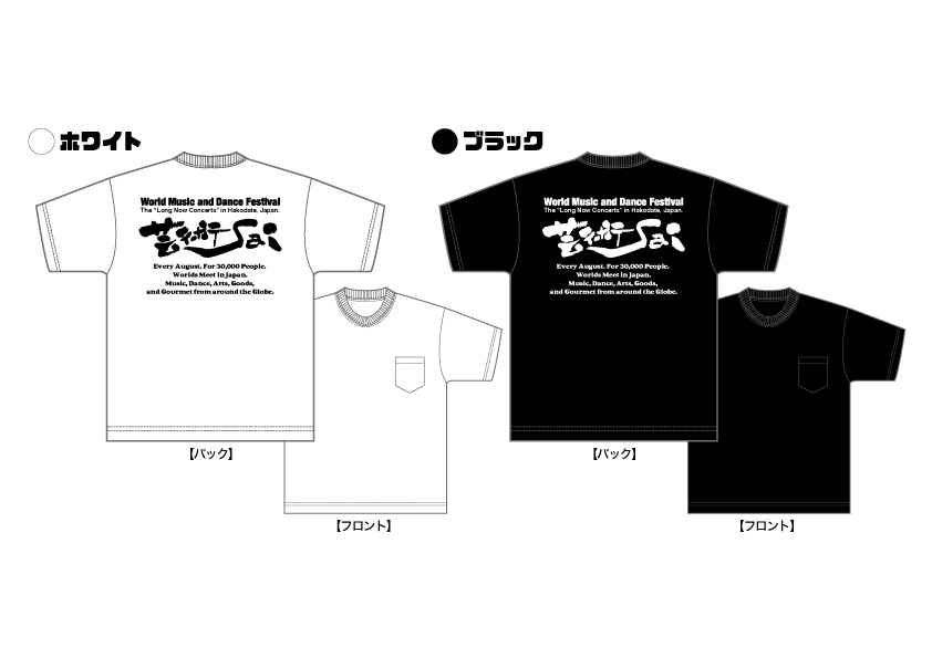 009芸術祭ポケT-web(Tシャツ本体)_1