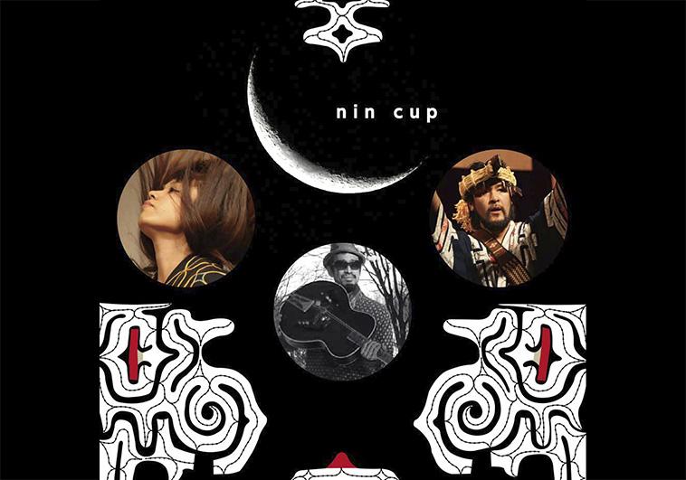 _0031_jpn-010-nincup
