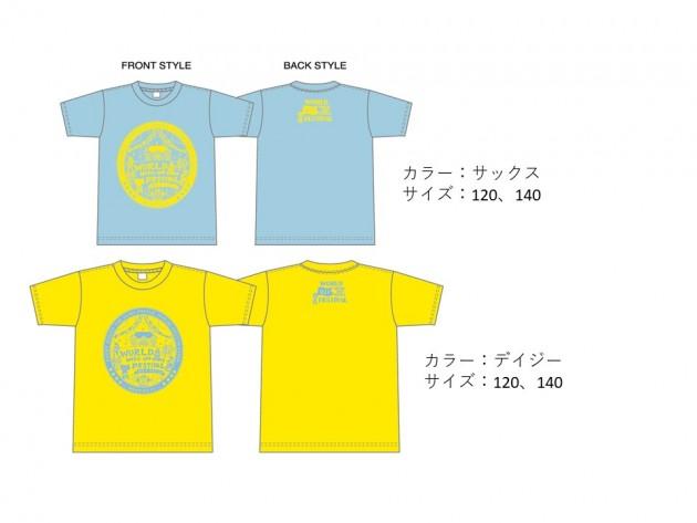 2018-こどもTシャツーイメージ