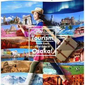 Tourism_Expo_Japan